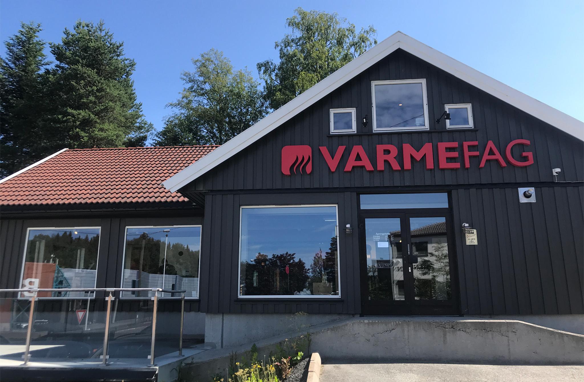 Varmefag Drammen